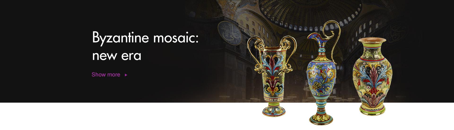 Byzantine 2